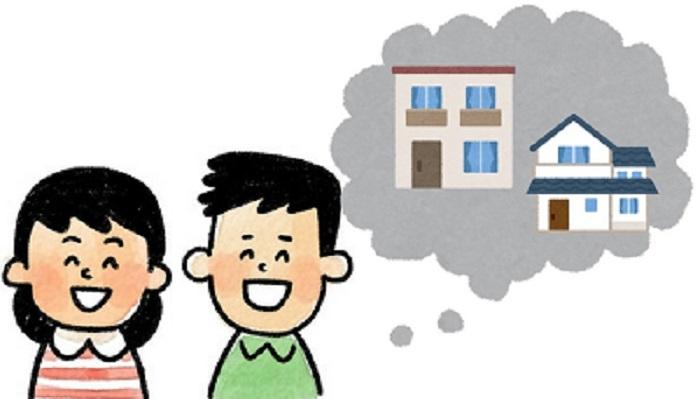 駐在夫婦の現実逃避「家探しゲーム」