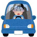アメリカで車の運転!<br>死ぬかと思った3つのエピソード