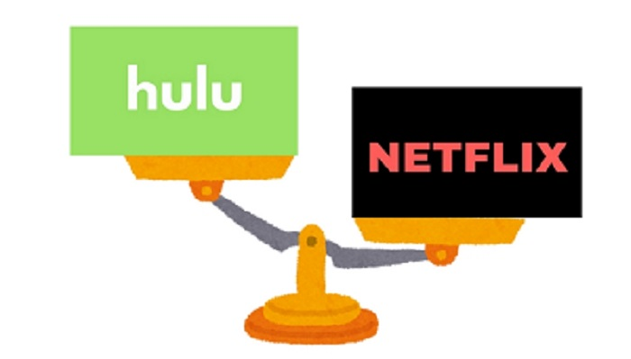 Netflixとhuluを徹底比較!アメリカの動画配信サービス
