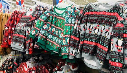 アグリークリスマスセーターって何?日本にない欧米の文化