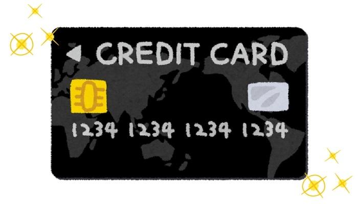 ダラス駐在なら JAL USA カード!5か月間で貯まったマイル公開
