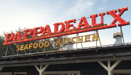"""テキサスで人気の海鮮レストラン """"PAPPA DEAUX"""""""