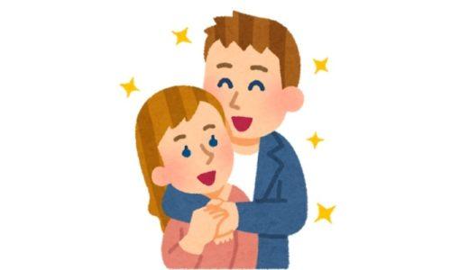 アメリカ駐在夫婦にロマンチックは作れるか
