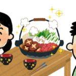 アメリカですき焼き作りに挑戦!<br>牛肉の薄切りに苦戦するの巻