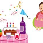 """アメリカの出産前パーティー <br>""""Baby Shower"""""""