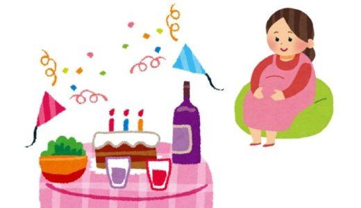 """アメリカの出産前パーティー """"Baby Shower"""""""