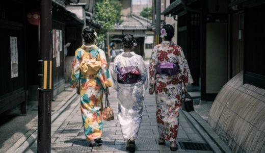 海外に住む全ての人が日本代表!アメリカに半年住んで感じたこと