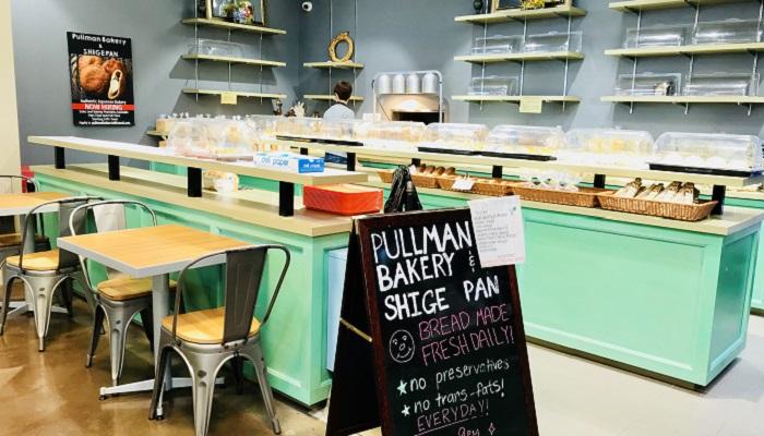 プレイノのミツワの中にあるパン屋「プルマンベーカリー&しげぱん」