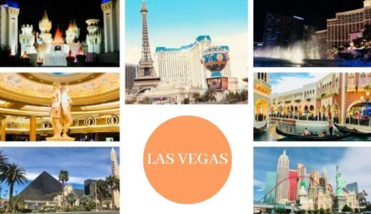 ラスベガスで世界一周疑似体験!7つの特徴的なテーマホテル