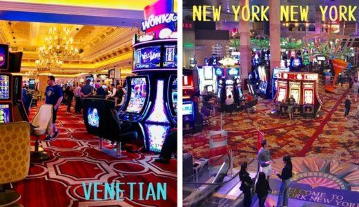 本場ラスベガスでカジノを体験!各ホテルの様子をリポート