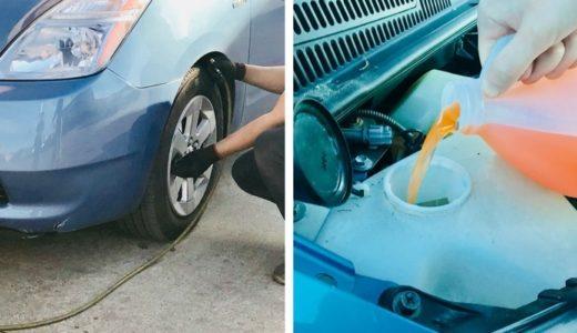 アメリカで車のセルフケア!タイヤの空気圧とウォッシャー液の補充
