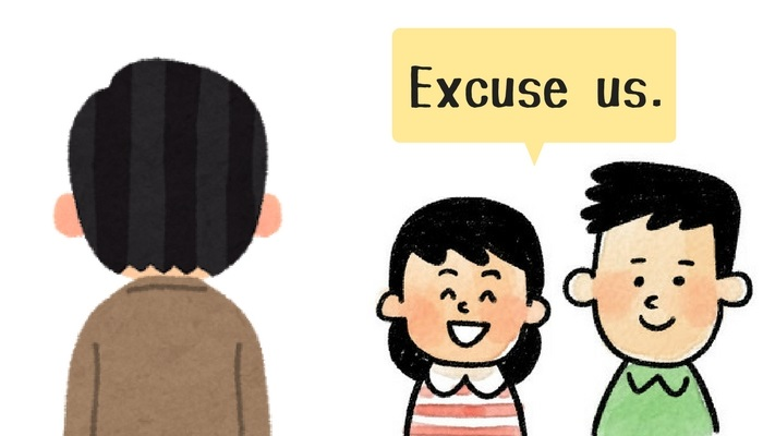 """Excuse us"" 日本では習わない英語表現"