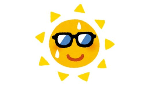 ダラスに夏がやってきた!クレイジーなテキサスの暑さ