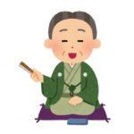 アメリカで落語にチャレンジ!<br>日本のジョークは海外で伝わるか?