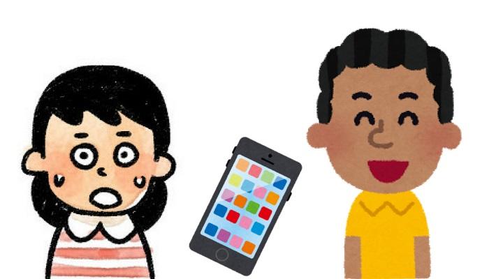 アメリカで iphone7 の圏外病が発症!<br>アップルストアで修理を依頼