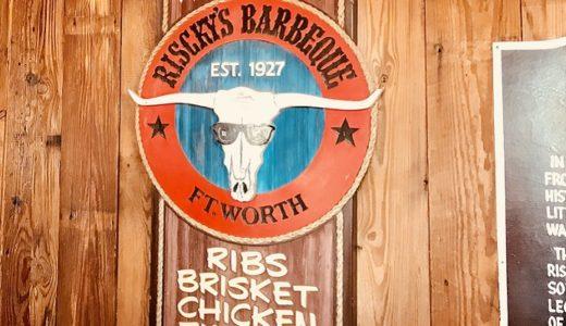 """""""RISCKY'S BBQ"""" ストックヤードにあるアメリカンレストラン"""
