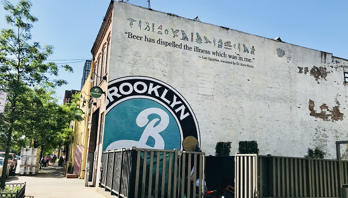 「ブルックリンブルワリー」NYでおすすめのビール工場見学
