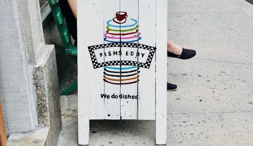「フィッシュ・エディ」NYにあるオシャレな食器専門店