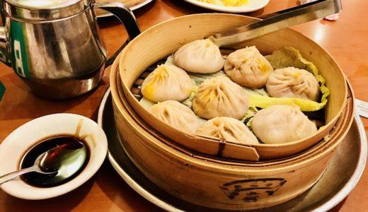 「ジョーズシャンハイ」NY・チャイナタウンで人気の中華料理店