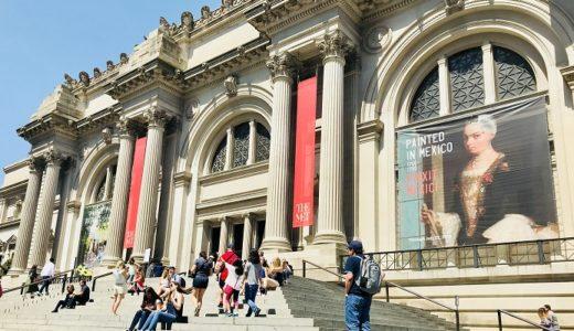 「メトロポリタン美術館」入場料や見どころ、お土産品を紹介