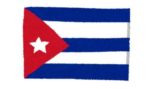 アメリカで聞いた「共産主義国キューバ」の亡命・宗教事情
