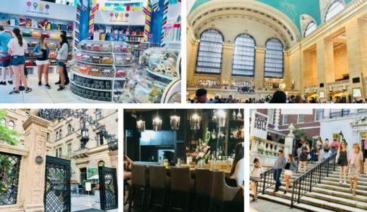 NYで「ゴシップガールロケ地ツアー」実際に訪れた場所や感想