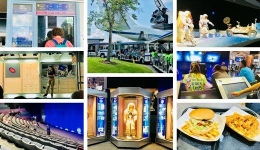 ヒューストンの宇宙センターで NASA 見学!おすすめツアーや展示を紹介