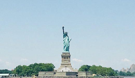 「スタテンアイランドフェリー」自由の女神を無料の船から鑑賞