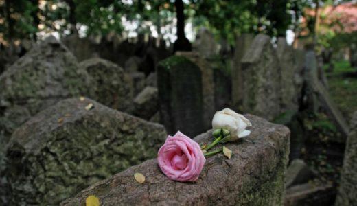 """""""Rest In Peace"""" アメリカで大好きな人を失った日"""