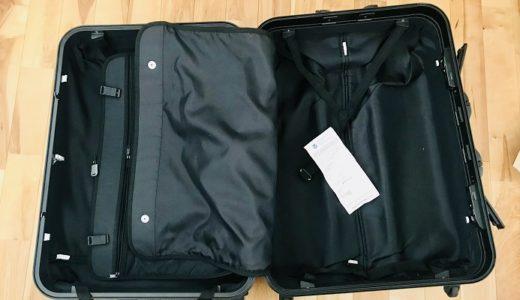 米国からの帰国にTSAロックは必須?!スーツケースが開封されていた話