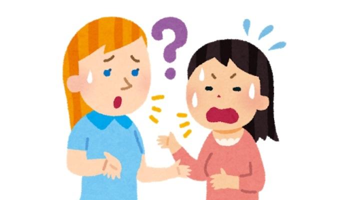 英語初心者に必要なのは?コミュニケーションの鍵は状況認識にあり