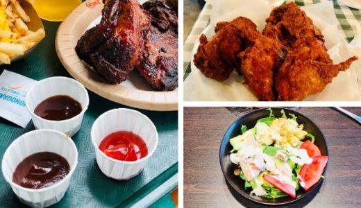 アメリカの食事は濃ゆい?3つの代表的な味