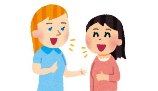 子どもや主婦におすすめ!月額3千円以下で出来る学研のオンライン英会話