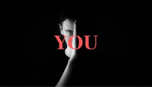 NETFLIXドラマ「You-君が全て-」の感想とシーズン2についての噂