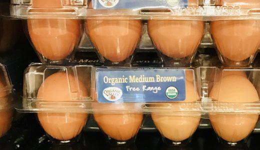 【アメリカ卵事情】たまごの値段や種類、選び方や注意点を紹介