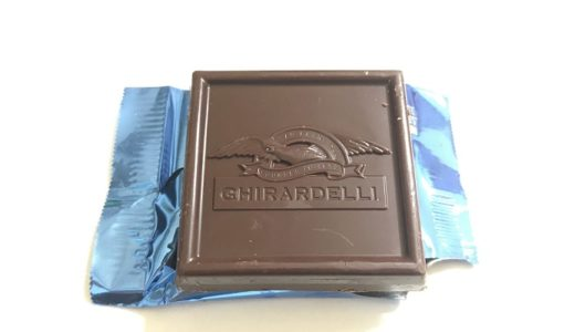 アメリカのお土産に人気!ギラデリチョコレートおすすめの味3選