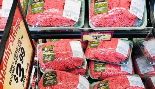 【アメリカの肉の選び方】牛肉・豚肉・鶏肉の主な部位や英語表記を解説