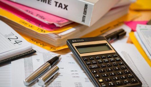 アメリカ消費税事情!テキサス税率や非課税品・タックスフリーウィークエンド